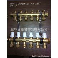 供应锻造  一体锻造 拼接式  组合式 自控分水器