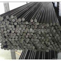 供应6Gr13Mo圆钢长期销售。