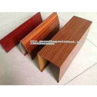 广州南沙铝挂片供应价格***低的生产厂家50*100