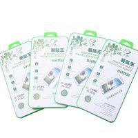 苹果iphone 6钢化玻璃膜iphone6 plus钢化膜5s手机贴膜工厂批发