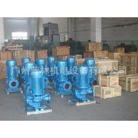不锈钢立式加压泵 IHG80-315A 30KW管道加压泵 上海漫洋水泵厂