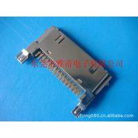 APPLEI4/I5 IPHONE镀全金接头 (超薄强进强出)插头