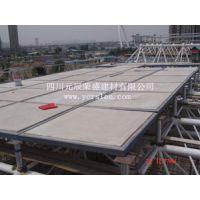供应西藏发泡水泥复合板;供应西藏钢骨架轻型板