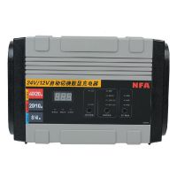 NFA纽福克斯40A汽车电瓶充电器轮船游艇蓄电池12V-24V智能