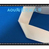 新型专利产品 可瓷化硅橡胶复合带 燃烧可瓷化不会短路 电缆厂用