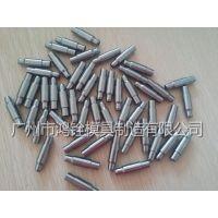 厂家大量供应 胀管机用配件 扩口器 鸿铨优质产品