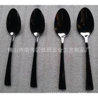 不锈钢西餐餐具 PVD电镀黑钛金