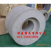 供应1080磨床导轮,橡胶砂轮