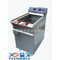 厂家直销电热油炸锅,立式油炸锅,电炸锅,上海益戈特供
