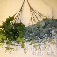 供应仿真5叉绿色尤加利 仿真植物绿叶 制作装饰花藤 假叶子