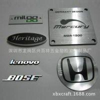 深圳标牌厂家直销不锈钢标牌冲压腐蚀丝印标牌 机械设备标牌制作