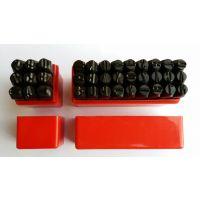 钢号码 刚字母 数字冲 皮雕字母冲 皮革LOGO印章 数字冲