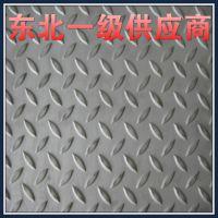 不锈钢厂家代理201 301 316L 冷板 防滑板 拉丝板 镜面板