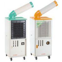 SAC-25冬夏移动工业冷风机 移动制冷机 工厂冷风机