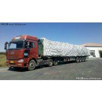 北京到新余物流货运87503004