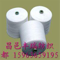 在机生产涡流纺纯涤纱21支32支40支 纯涤纱涡流纺