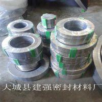 供应石墨金属缠绕垫片厂家 1222材质内外环缠绕垫