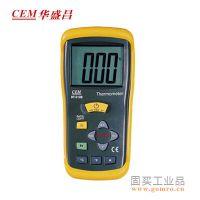 CEM/华盛昌热电偶测温仪便携式高精度工业数字带探头温度计DT-613