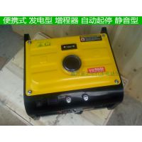 四轮三轮电动车增程器汽油发电机电压48V60V72V功率1KW2KW3KW4KW