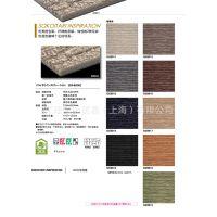 日本东理(TOLI)方块地毯 防污尼龙 防静电 GX8000