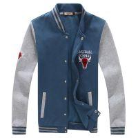 2015秋装新款男式运动棒球服公牛刺绣LOGO长袖夹克外贸厂家批发