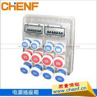 定做12回路全塑料电源插座箱 PC阻燃级IP67防水防尘插座配电箱
