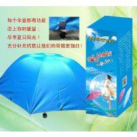 供应辣木富晒防晒两样伞 防紫外线功能伞 两用雨伞批发纳米光感磁疗功能伞