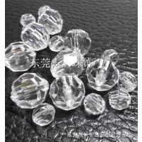 珠饰厂家 志启塑胶饰品厂家直销 透明角珠