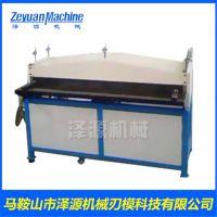Q1.2X1300五线压筋机 镀锌板压筋机 金属成型设备 安徽生产厂家