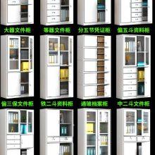 201材质不锈钢文件柜 铁皮柜 钢柜 铁皮柜 展示柜 书柜 小额批发