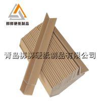 大量定做包装纸护边 硬纸包角 尺寸多样 渭南富平县包装厂家批发