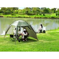 户外帐篷 野营双人自动帐篷 户外怡情套装 四人休闲折叠桌椅 商务礼品