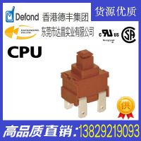 供应德丰CPU 高质量原材料微型按钮开关