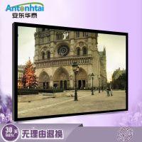 深圳市安东华泰厂家直销60寸工业级液晶监视器高清显示HDMI接口安防专用