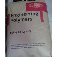 高光泽 PA6 美国杜邦 73G30L NC010 良好的强度和刚性 工程塑胶尼龙6