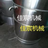 自酿白酒设备沈阳厂家 白钢造酒设备价格 佳宸玉米蒸酒机视频