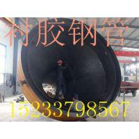 内蒙古衬胶钢管电厂脱硫管道价格低型号齐全