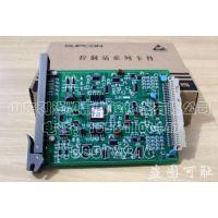 浙江中控电平型开关量输入卡XP361