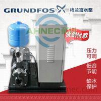 Grundfos格兰富CM15-4变频增压泵宾馆酒店冷热水循环加压泵卧式离心泵多级泵