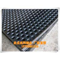 厂家直销金属圆孔板不锈钢冲孔板网镀锌板圆孔网可定做