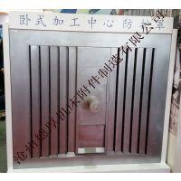 沧州德厚专业生产哈斯VF4SS机床专用机床护板 钢板防护罩