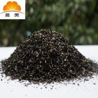 PU人造革环保色片色砂,高浓度黑色色纱,耐高温皮箱料色片色砂