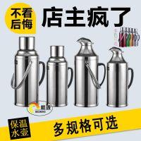 JMM温瓶不锈钢热水瓶家用保温壶开水瓶玻璃内胆暖瓶暖壶2L/3.2L