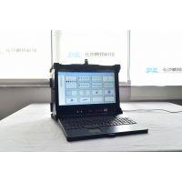 长沙鹏翔PXAES基本声发射系统软件