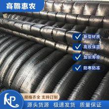 大冶养殖大棚棉被厂家
