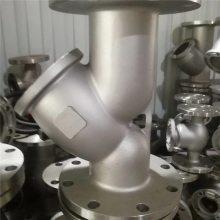GL41H-16C DN40 Y型过滤器,自动排污过滤器,反冲式过滤器_过滤器系列