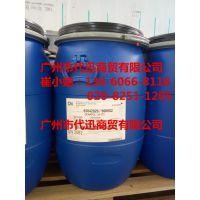Clariant瑞士科莱恩Hostaphat KL340D乳化剂(用于配制防晒乳液)