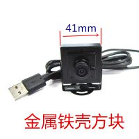 USB摄像头1080P30fps广角广告机监控视频会议摄像机自助终端查询