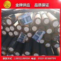 江苏供应(兴澄特钢)大口径42CrMoA热作模具圆钢 连铸圆坯 方坯 耐磨钢板