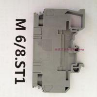 【ABB接线端子】螺钉卡箍连接端子电流测试端子-M6/8.ST1